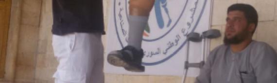 Student Story /// Abd al Mowla & his family