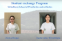 SSPO and Human Study: Student Exchange Program